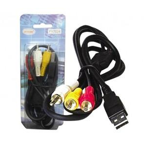 3 RCA + USB ÇEVİRİCİ 1.2 METRE KABLO (SECONDER HY7024) (5'Lİ PAKET)