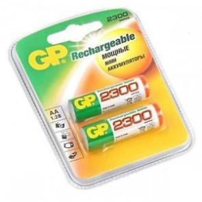 Gp 2300 Mah AA R6 Şarjlı Kalem Pil