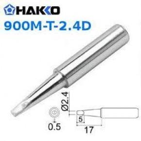 Havya Ucu 900M-T-2.4D