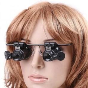 NO.9892A-II Gözlük Tip Kuyumcu Saatçi Büyüteci Çift Led Işıklı 20X