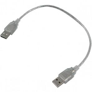 USB ERKEK-ERKEK KABLO 50 CM ŞEFFAF POWERMASTER (20'Lİ PAKET)