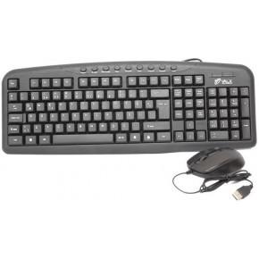 Valx Multimedya Set Klavye & Mause Set - Suya Dayanıklı